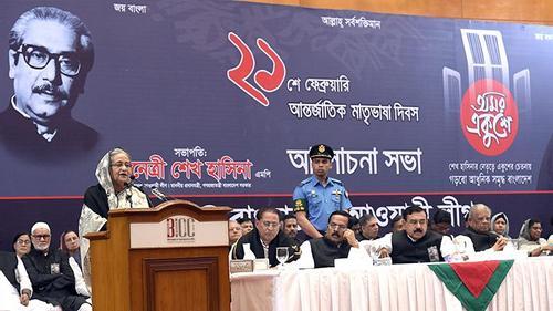 Sheikh Hasina reiterates to build technology basedBangladesh