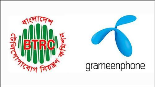 GP hands over cheque of Taka 1000 crore to BTRC