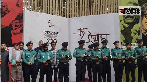 বইয়ের মোড়ক উন্মোচন করলেন ডিএমপি কমিশনার