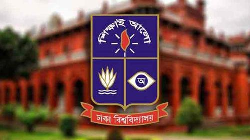 DU backtracks from uniform admission tests
