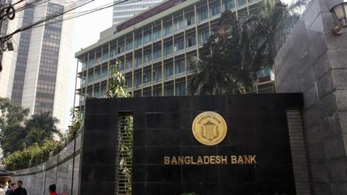 BB orders slash of bank interest from April 1