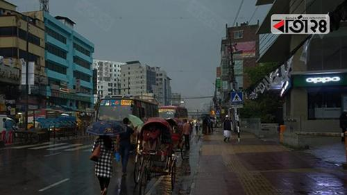 Rain with thunder shower may occur in next three days
