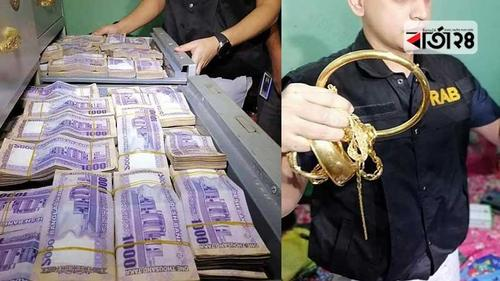 RAB seizes Taka 27 crore from the residence of Enu and Rupon
