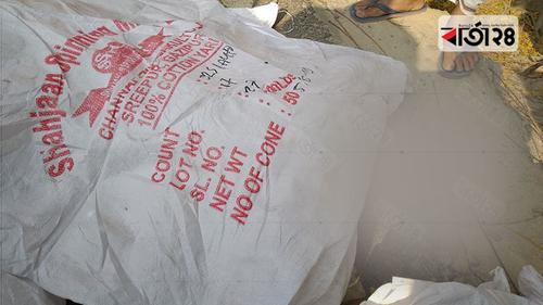 সিরাজগঞ্জে পৃথক সড়ক দুর্ঘটনায় শিশু ও বৃদ্ধা নিহত