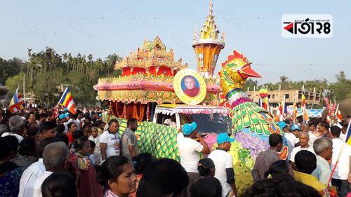 ২২১ বছর পর রামুতে বৈচিত্র্যময় 'শেষকৃত্য অনুষ্ঠান'