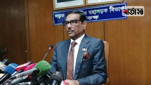 Ninety percent of the people are against BNP- Obidul Kader