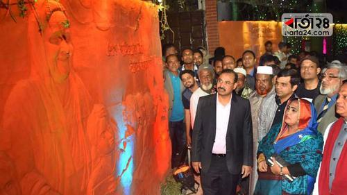 'বঙ্গবন্ধু ও প্রধানমন্ত্রী শেখ হাসিনার' ম্যুরাল উদ্বোধন