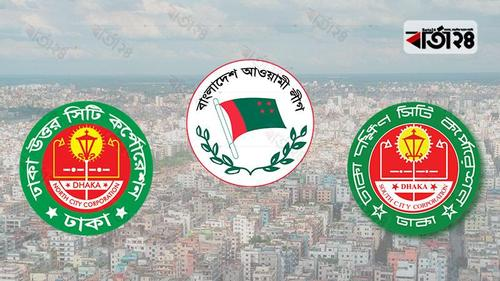 Awami League in soft tone to the rebel candidates