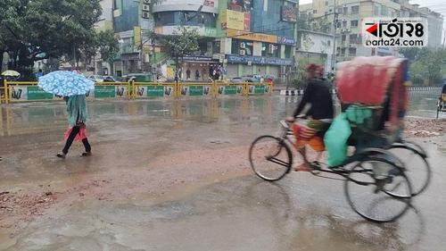 Drizzling across the country at the beginning of New Year