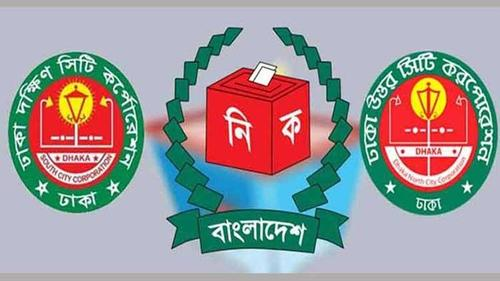 EC bans distribution of relief and donations in poll area