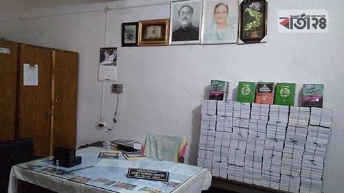 প্রধান শিক্ষকের কক্ষে গাইড বই, তালা দিলেন সভাপতি