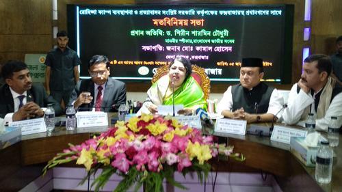 রোহিঙ্গাদের পাশাপাশি স্থানীয়দের অধিকার নিশ্চিত করতে হবে: স্পিকার