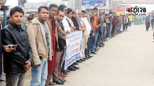 সাংবাদিকদের ওপর হামলার প্রতিবাদে টাঙ্গাইলে সমাবেশ