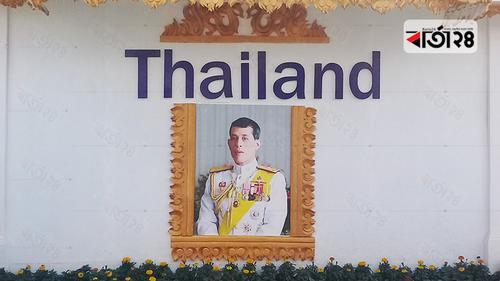 নজর কেড়েছে থাই প্যাভিলিয়ন