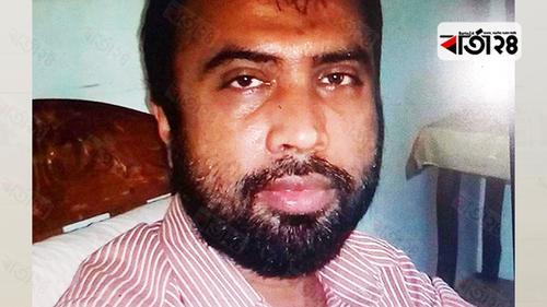 রাষ্ট্রদ্রোহ মামলায় নোয়াখালীর অক্সফোর্ডের অধ্যক্ষ গ্রেফতার