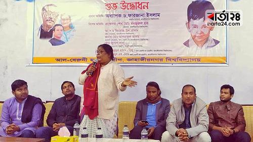 ছাত্রলীগ হবে সোনার ছেলেদের সংগঠন: জাবি ভিসি