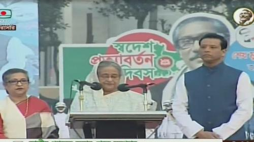 'If Father of the Nation was not born there would be no Bangladesh' – Sheikh Hasina