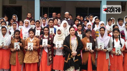 'বঙ্গবন্ধুর অসমাপ্ত আত্মজীবনী' পেল দুই শতাধিক শিক্ষার্থী