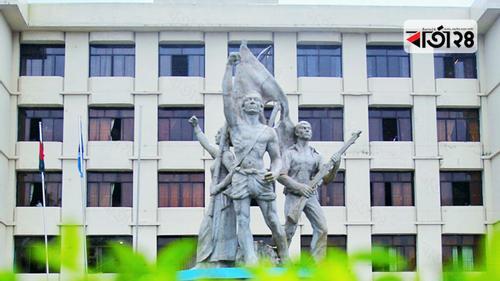 অবশেষে নাম পাচ্ছে নোবিপ্রবি'র মুক্তিযুদ্ধ ভাস্কর্য