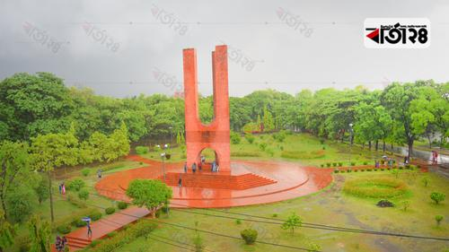 ভিসি বিরোধী শিবিরে একজোট 'আওয়ামী লীগ-বিএনপি-বামপন্থী' শিক্ষকরা