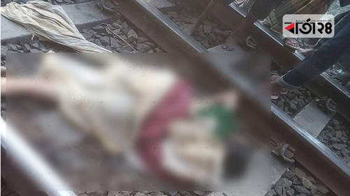 সিরাজগঞ্জে ট্রেনে কাটা পড়ে অজ্ঞাতপরিচয় নারীর মৃত্যু