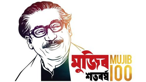 Instructions of Mujib Borsho logo published