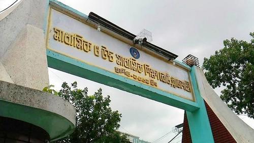 রাজশাহী বোর্ডে জেএসসি'র ৯ হাজার উত্তরপত্র চ্যালেঞ্জ