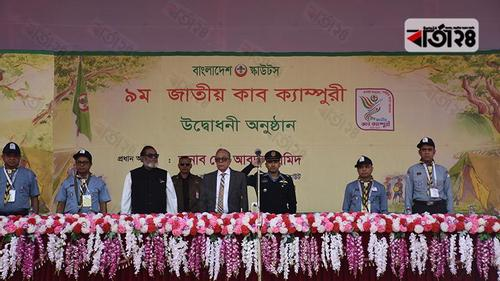 President stressed on building scouting to serve the nation