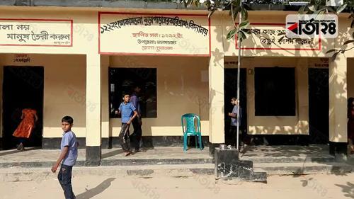 তালাবদ্ধ মাল্টিমিডিয়া শ্রেণিকক্ষ, ল্যাপটপ চালাতে জানেন না শিক্ষকরা
