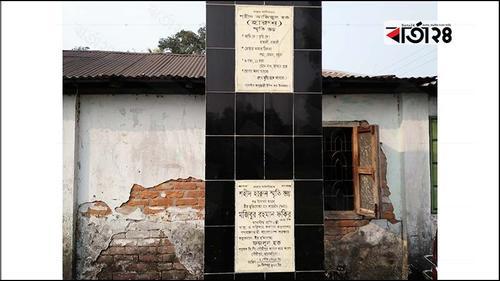 আজও মেলেনি শহীদ হারুনের রাষ্ট্রীয় স্বীকৃতি