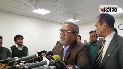 'No evidence of harassment of BNP nominated candidates was seen'- CEC