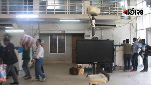 বেনাপোলে অচল থার্মো স্ক্যানার, হচ্ছে না স্বাস্থ্য পরীক্ষা