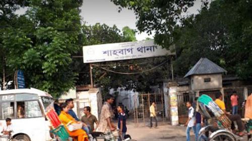সাংবাদিক মারধর: শাহবাগ থানার এএসআই প্রত্যাহার
