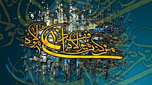 ভবিষ্যত গড়ায় ইসলামের উৎসাহ