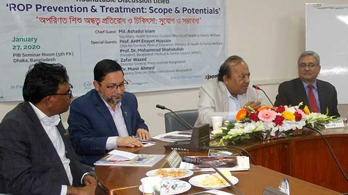 Over 100000 children born in Bangladesh every year with blindness risk