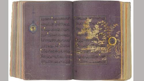 পবিত্র কোরআনের একটি পাণ্ডুলিপি বিক্রি হলো ৭৩ কোটি টাকায়
