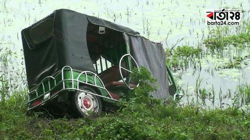 গোপালগঞ্জে বাসের ধাক্কায় ইজিবাইক চালক নিহত