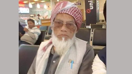 কক্সবাজার জেলা হেফাজত আমিরের ইন্তেকাল, আল্লামা শফীর শোক