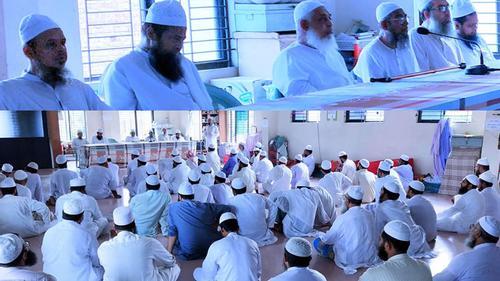 নতুন সংগঠন 'কওমি মাদরাসা সংরক্ষণ পরিষদ'