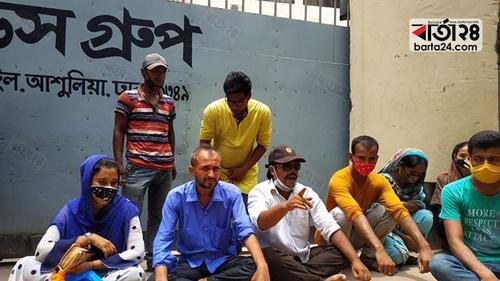 ছাঁটাইয়ের প্রতিবাদে কারখানার সামনে শ্রমিকদের অবস্থান