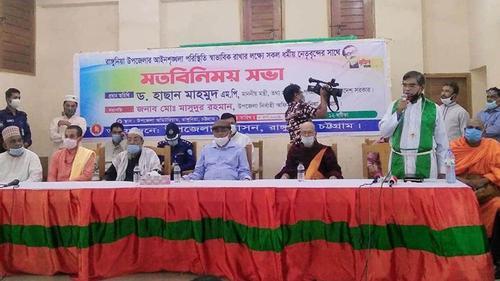 সব সম্প্রদায়ের মিলিত রক্তস্রোতের বিনিময়ে বাংলাদেশ: তথ্যমন্ত্রী
