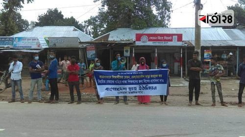 শিক্ষার্থীদের বেতন-হোস্টেল ভাড়া মওকুফের দাবি