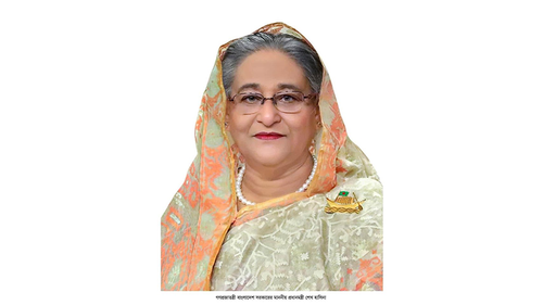 Official picture of Prime minister released