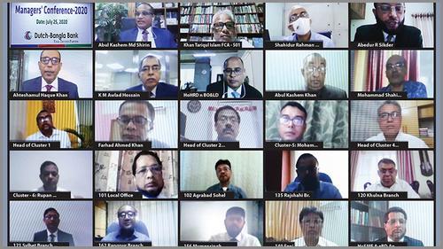 ভার্চুয়ালে ডিবিবিএল'র অর্ধবার্ষিক ব্যবস্থাপক সম্মেলন