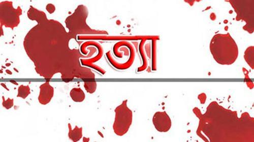 রূপগঞ্জে পিকআপ ভ্যানচালককে কুপিয়ে হত্যা