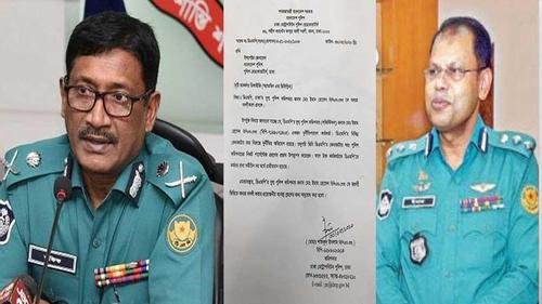 Alleged bribe scam in the highups of DMP!
