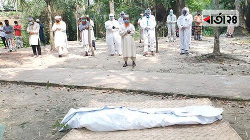 করোনায় মৃত ব্যক্তির জানাজায় এমপি আয়েন