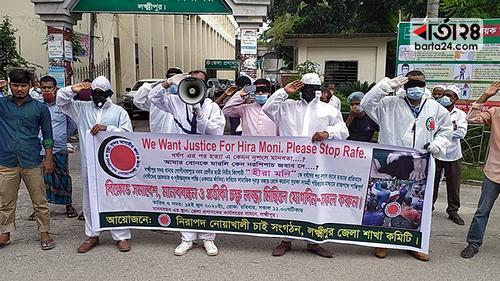স্কুলছাত্রীকে ধর্ষণের পর হত্যা : চোখে কালো কাপড় বেঁধে প্রতিবাদ