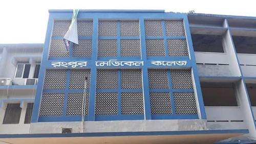 রংপুরে আরও ১৩ জনের করোনা শনাক্ত