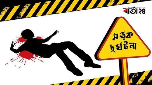 টাঙ্গাইলে বাসচাপায় ২ নারী নিহত